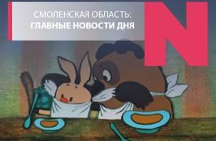По следам Питкевича, штраф за кофе без маски и с каруселей сняли ковид-ограничения