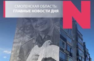 Укробанкир Шитов, койки исчезают в полдень и Гагарин перессорил соседей