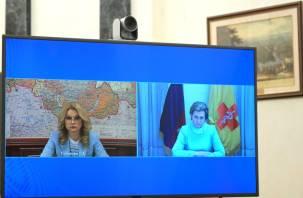 Голикова пожаловалась на Смоленскую область Президенту