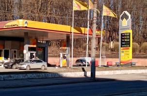 «Роснефть» повысила цены на бензин в Смоленске