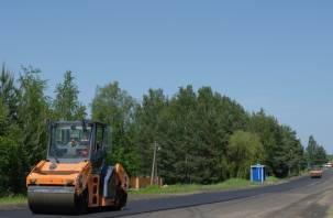 В Смоленской области отремонтируют два участка дороги Вязьма – Темкино