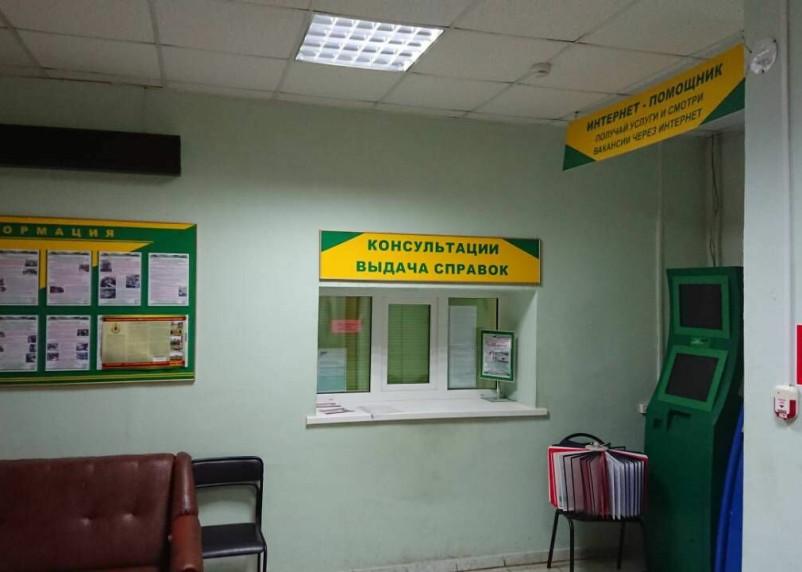 В Смоленской области женщина обманула центр занятости на 27 тысяч рублей