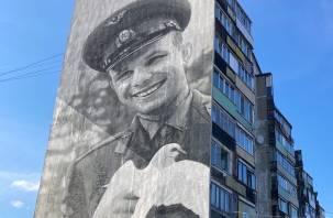 Московский планетарий проведет Гагаринский урок