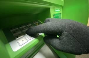 Смолянин перевел фальшивому сотруднику банка 950 тысяч рублей