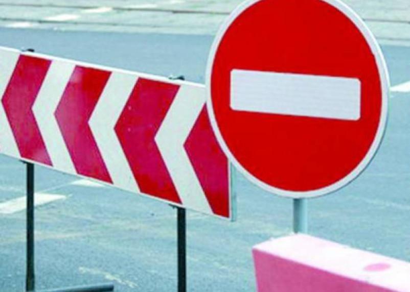 В Смоленске с 13 и с 15 сентября ограничат движение на нескольких улицах