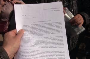 В Смоленской области протестуют против планов расширения полигона ТБО в 5 км от Вязьмы