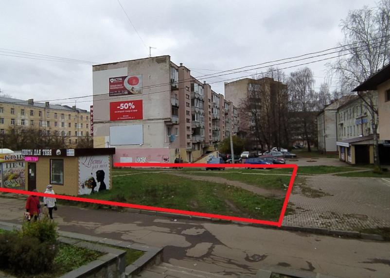 В мэрии прокомментировали точечную застройку возле «Современника» в Смоленске