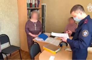 Смоленская экс-чиновница не смогла вернуться домой из СИЗО
