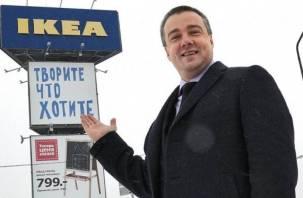 ФНС отозвала иск к отсудившему у IKEA 25 млрд рублей бизнесмену