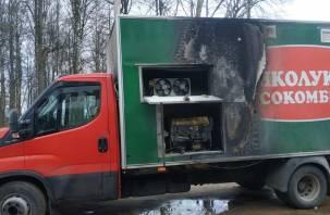 «Продукция уцелела». Появились подробности возгорания передвижной торговой лавки в Руднянском районе