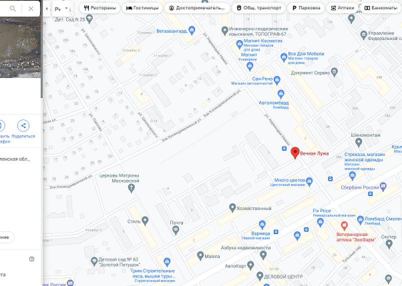 «Вечная лужа» на Нормандии-Неман в Смоленске появилась на картах «Гугла»