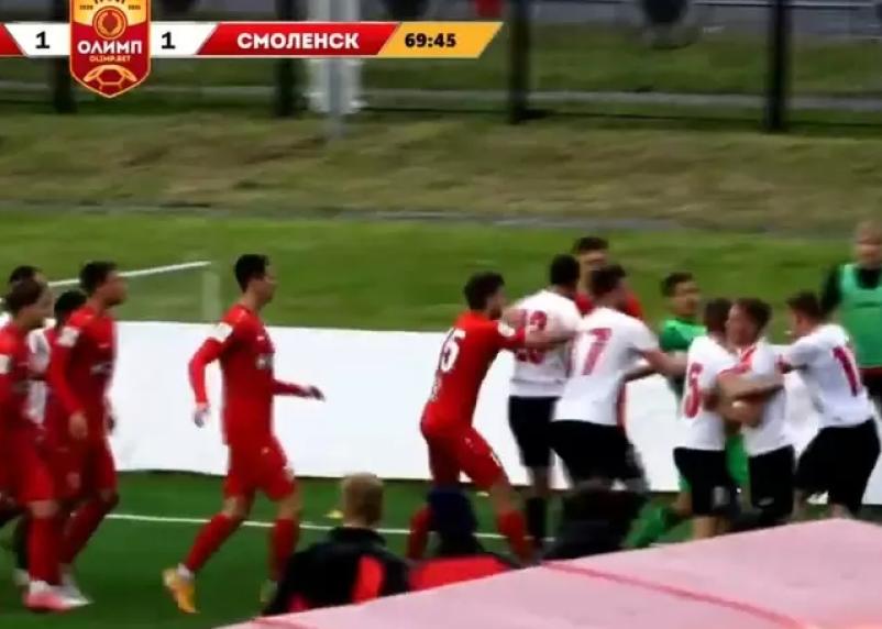 «Вратарю прилетело в лицо». Массовая драка со смоленскими футболистами попала на видео