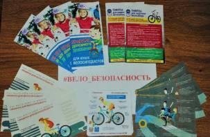 В Смоленской области велосипедистам напомнили о безопасности