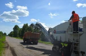 Смоленскавтодор завершает фрезерование двух участков Старой Смоленской дороги