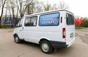 В Смоленске откроют мобильные пункты вакцинации возле торговых центров