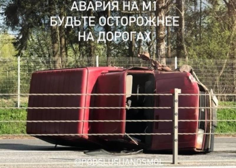На трассе М-1 в Смоленской области опрокинулся автомобиль