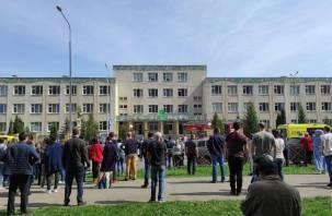 Учителей казанской школы наградят