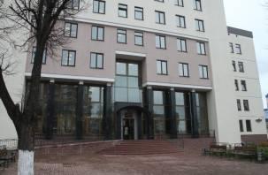 В Смоленске суд отказал истцу в возврате задатка за некупленную квартиру