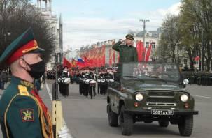 Где закроют движение 8 и 9 мая в Смоленске