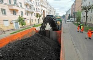 В Смоленске на ул.Пржевальского завершаются работы по снятию старого слоя асфальта