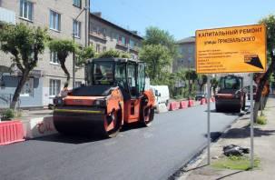 Движение автомобилей по новому асфальту на ул.Пржевальского начнется к выходным