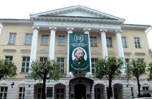 В Смоленске открыли «Новую Россию»