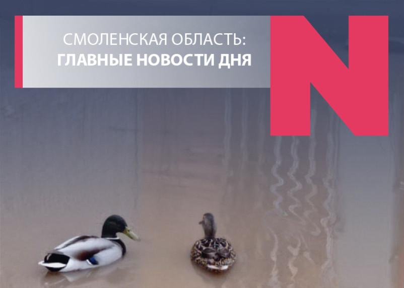 Безземельные ветераны, комфортная утиная среда и московский секонд-хенд с доставкой на дом