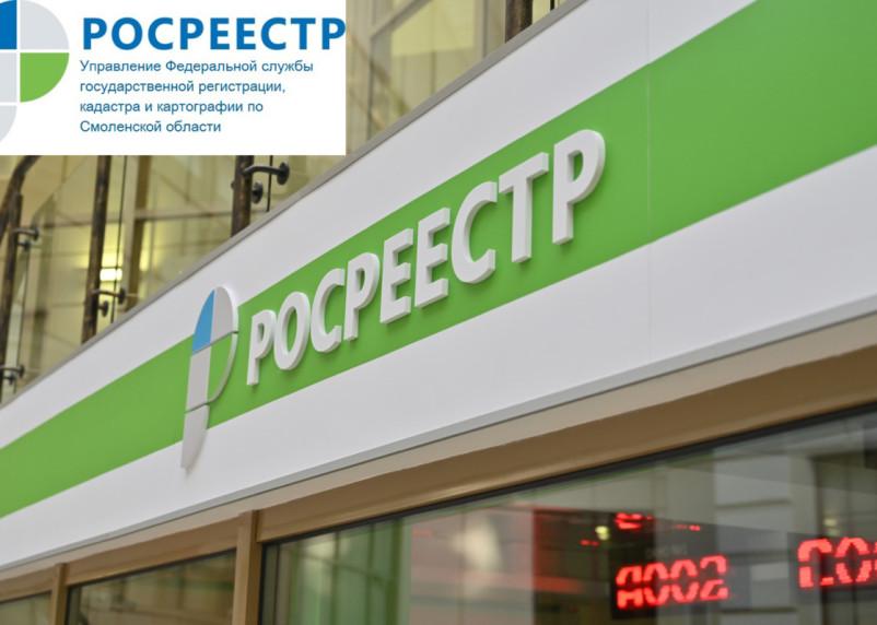 Как в Смоленской области реализуется дорожная карта