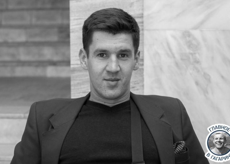 Ушел из жизни автор канала «Гагарин Лайф»