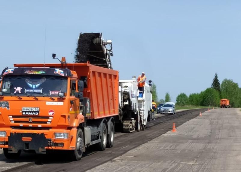 Смоленскавтодор начал ремонт Старой Смоленской дороги