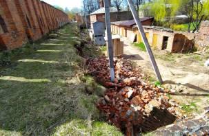 В центре Смоленска обрушился участок крепостной стены
