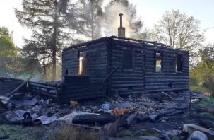 Семья смолян лишилась дома из-за пожара