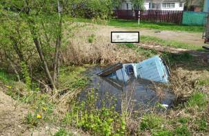 Водитель погиб на месте. Подробности ДТП в Гагарине