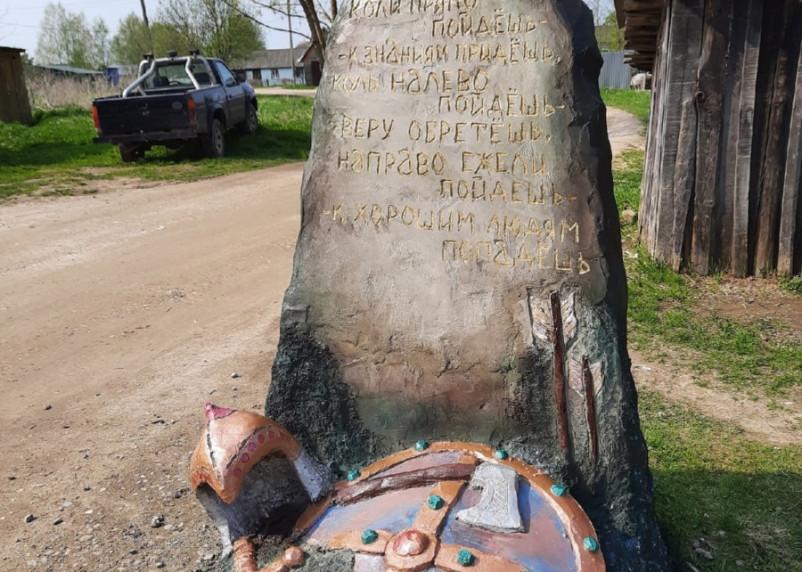 В Гагарине появилась реплика знаменитого камня