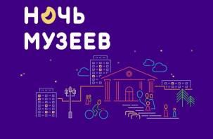 «Ночь музеев-2021» пройдет в Смоленске 15 мая