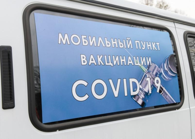 В Смоленске продолжает работать мобильный пункт вакцинации против COVID-19