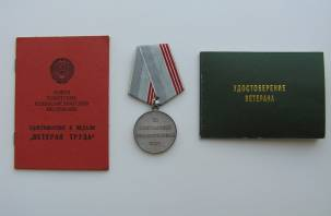 Смоленский департамент соцразвития «зажал» почетное звание сотруднику правопорядка