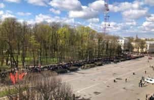 Парад Победы в Смоленске: прямая трансляция