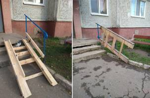 «Барьерная среда». В Смоленской области для ребенка-инвалида сделали пандус из досок