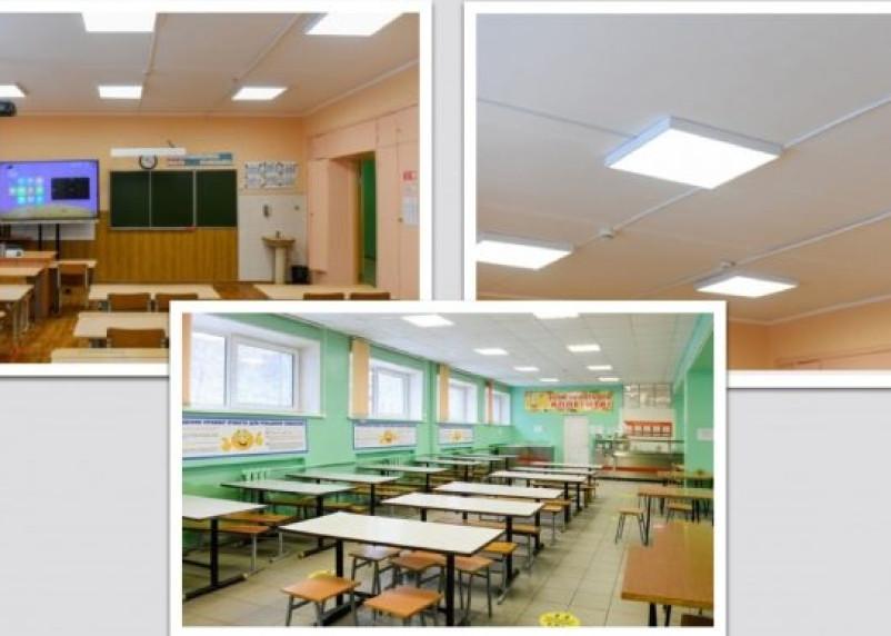 В 8 смоленских школах заменят освещение