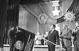 36 лет назад Смоленску присвоили звание «Город-герой»