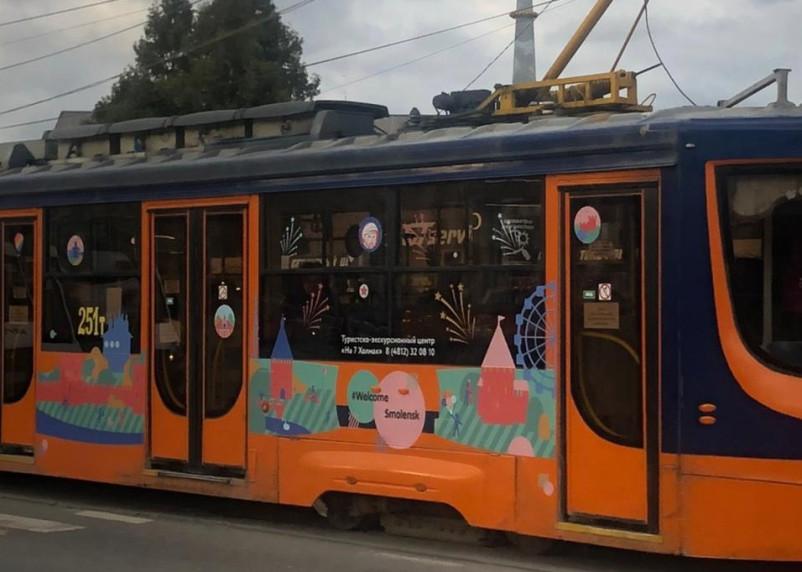 В Смоленске запустили бесплатный экскурсионный трамвай