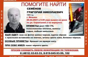 В Смоленской области с конца апреля разыскивают пропавшего мужчину