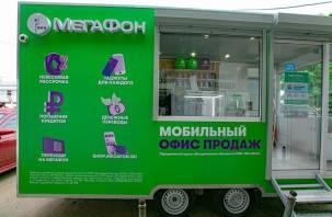 МегаФон запустил розничный формат передвижных магазинов