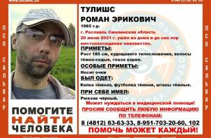 В Смоленской области разыскивают мужчину с черным рюкзаком