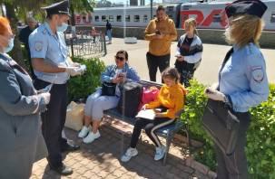 В Смоленске детям рассказали о правилах безопасности на объектах транспортной инфраструктуры