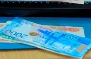 В Рославле изъяли поддельную купюру номиналом 2 тысячи рублей
