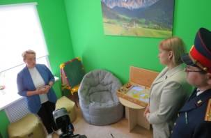 В Смоленске открыли «Зеленую комнату» для допроса детей