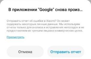 Пользователи Android-смартфонов пожаловались на массовый сбой работы Google