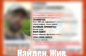 В Смоленской области нашли пропавшего мужчину